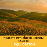 Thumb_Мотиватор174