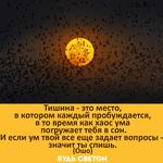 Thumb_Мотиватор176