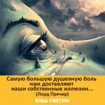 Thumb_Мотиватор177