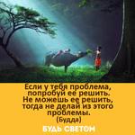 Thumb_Мотиватор179