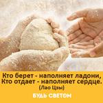 Thumb_Мотиватор180