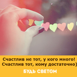 Thumb_Мотиватор182