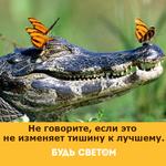 Thumb_Мотиватор183