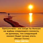 Thumb_Мотиватор184