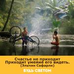 Thumb_Мотиватор185