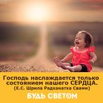 Thumb_Мотиватор189