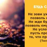 Thumb_Мотиватор190