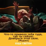 Thumb_Мотиватор191