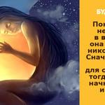 Thumb_Мотиватор192