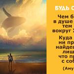 Thumb_Мотиватор193