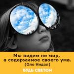 Thumb_Мотиватор195
