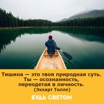 Thumb_Мотиватор198