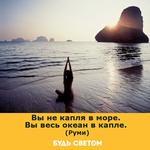 Thumb_Мотиватор200