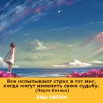 Thumb_Мотиватор201