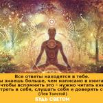 Thumb_Мотиватор202