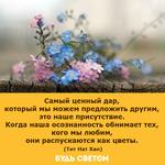 Thumb_Мотиватор204