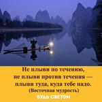 Thumb_Мотиватор208