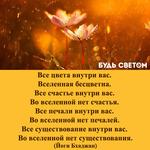 Thumb_Мотиватор210