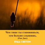 Thumb_Мотиватор222