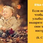 Thumb_Мотиватор223