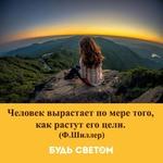 Thumb_Мотиватор226