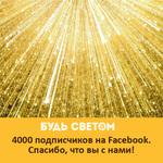 Thumb_Мотиватор400001