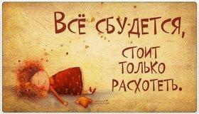 Recommended_vse_sbudetsa
