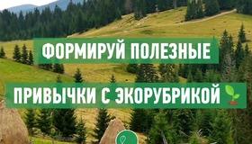 Recommended_bez_nazvaniya__3_